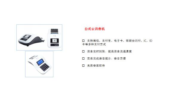 台式bt365app登录介绍.jpg